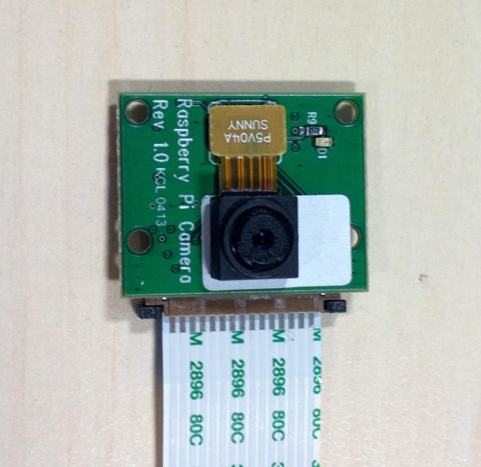 raspberry-pi-camera-modul